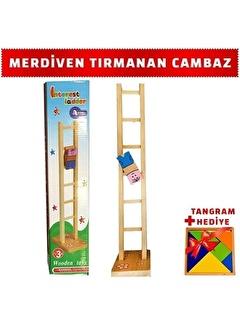 Mashotrend Eğitici Ahşap Oyuncak - Merdivenen Tırmanan Ahşap Cambaz Oyuncak